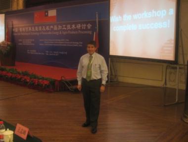 Académico de la Facultad de Ingeniería de la UMAG participa en Taller Científico de Energías Renovables en China